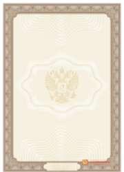 1593799766_57-p-fon-dlya-sertifi
